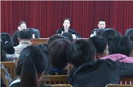 我院召开党的群众路线教育实践活动动员部署大会