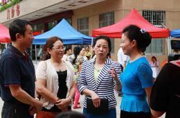 聚焦便民服务  促进健康和睦