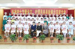 庆祝护士节  展护士风采