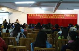 国家卫计委全国网络视频培训会议   梧州分会场设我院