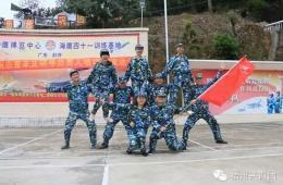 团结协作,青春飞扬——梧州青年文明号培训交流活动成功