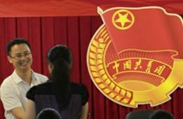 我院团委五届二次全委(扩大)暨年度表彰大会顺利召开