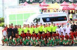我院医疗队圆满完成国际青少年足球邀请赛的医疗保健任务