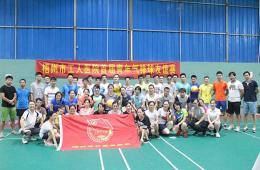 我院举办首届青年职工友谊赛