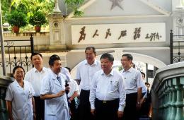 全国人大常委会副委员长陈竺到梧州调研指导卫生健康工作