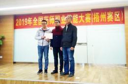 工人医院两名药师获全国药师技能大赛(梧州赛区)一等奖