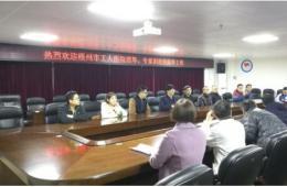 我院派出医护人员到藤县人民医院开展对口支援工作