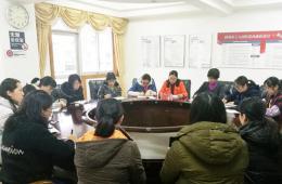 梧州市工人医院召开财务工作总结暨述职评比会