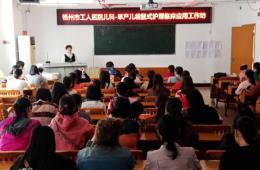 我院以workshop形式在全市学术活动开展学术交流