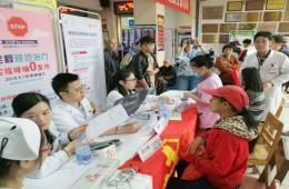 梧州市工人医院呼吸内科开展世界哮喘日健康义诊活动