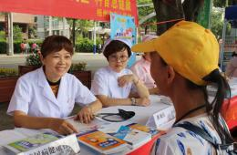 梧州市护理学会组织开展专题健康宣讲义诊活动