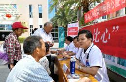 我院胸痛中心携手基层医院开展世界心脏日义诊宣传活动
