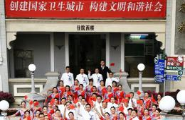 【在最真挚的歌声里】梧州市工人医院祝福祖国繁荣昌盛!