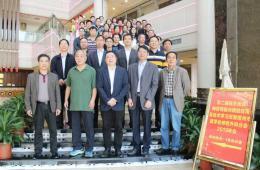 我院成功承办第二届桂东地区神外培训班暨神外分会年会