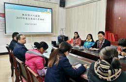 市工人医院召开重点岗位人员集体约谈会议