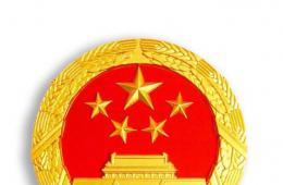 香港国安法依法治港 坚决贯彻党中央重大决策部署