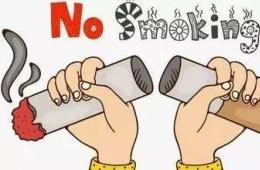 小小一支烟 危害万万千