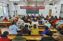 梧州市工人医院医疗集团举办2021年护士长管理培训班