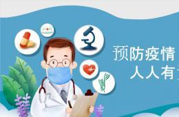 国内低风险地区返桂、来桂人员需要核酸检测证明吗?