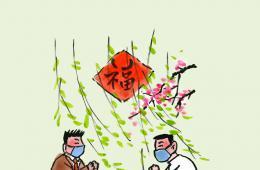 """【讲文明 树新风】文明健康生活就是这么""""嗨皮"""""""