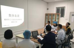 【集思广益 共促成长】梧州市工人医院内科教研室开展集体