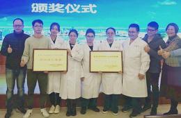 梧州市工人医院2021年住院医师规范化培训招收简章(第二批)