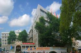 梧州市工人医院2021年住院医师规范化培训招收简章(第三批招生)
