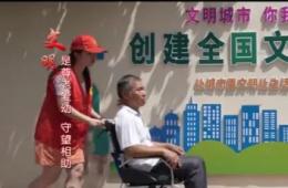 文明梧州公益宣传片
